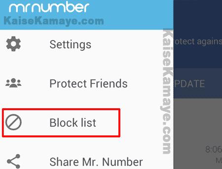 Android Mobile Par Kisi Bhi Phone Number Ko Block Kaise Kare, Number Block Karne Ka Tarika, call or message ko block kaise kare, How To Block Unknown Number in Hindi
