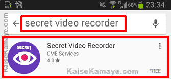 Android Mobile Phone Se Secret Video Kaise Record Kare , Mobile me Chori se Video Record Kaise Kare, Record Secret Video On Android Mobile in Hindi