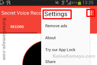 Mobile me Secret Voice Record Kaise Kare, Mobile Me Chupke Se Voice Record Kaise Kare, Record Secret Voice in Android Mobile Hindi