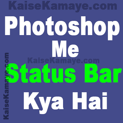Photoshop Sikhe Photoshop Me Status Bar Kya Hai, Photoshop sikhe