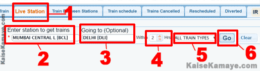 Rail Information in Hindi , Train ki Jankari in Hindi, Train Ki Jankari Current Running Status Location Kaise Pata Kare in Hindi