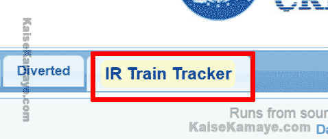Rail Information in Hindi , Train ki Location Kaise Pata Kare, Train Ki Jankari Current Running Status Location Kaise Pata Kare in Hindi , Train ki Jankari in Hindi