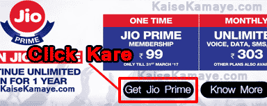 Jio Prime Membership Offer Kaise Activate Kare, How To Activate Jip Prime Offer in Hindi , Jio Prime Membership subscription kaise kare