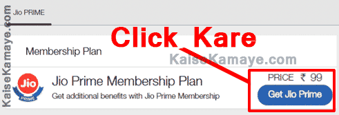 Jio Prime Membership Offer Kaise Activate Kare , Jio Prime Membership Kaise Join Kare , Jio Prime Offer Ko Kaise Activate Kare