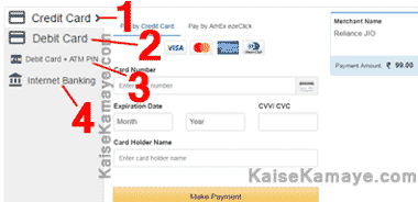 Jio Prime Membership Offer Kaise Activate Kare , Jio Prime Membership Kaise Join Kare, Jio Prime Offer Ko Kaise Activate Kare