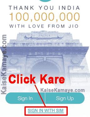 Jio Prime Membership Offer Kaise Activate Kare , Jio Prime Membership Kaise Join Kare , Jio Prime Membership subscription kaise kare