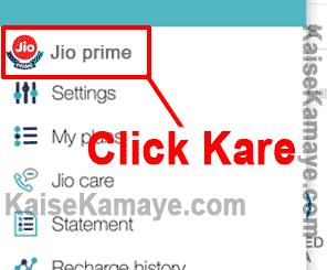 Jio Prime Membership Offer Kaise Activate Kare , Jio Prime Offer Ko Kaise Activate Kare, Jio Prime Membership Kaise Join Kare