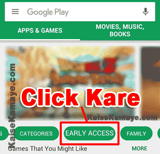 Google Play Store Ke Secret Tips and Tricks in Hindi , Early access, Google Play Store Hidden Features and Settings in Hindi