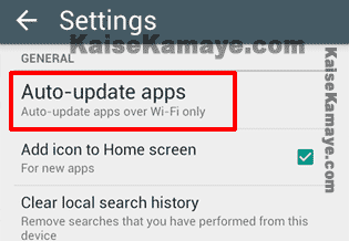 Google Play Store Ke Secret Tips and Tricks in Hindi, Google Play Store Auto Update settings in Hindi
