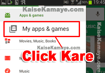 Google Play Store Ke Secret Tips and Tricks in Hindi , Find All Apps and game