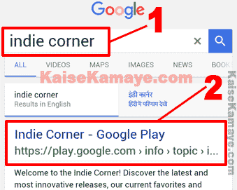 Google Play Store Ke Secret Tips and Tricks in Hindi , Google Play store indie corner