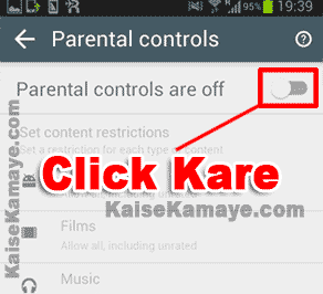 Google Play Store Ke Secret Tips and Tricks in Hindi, Google Play Store Parental Controls Settings in Hindi