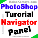 Photoshop Tutorial Navigator Panel in Hindi , Photoshop Tutorial in Hindi Navigator Panel