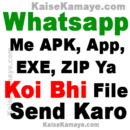 Whatsapp se apk exe zip File ya Koi Bhi File Kaise Send Kare, Whatsapp me app kaise send kare, whatsapp me game kaise send kare, Send apk on whatsapp in hindi