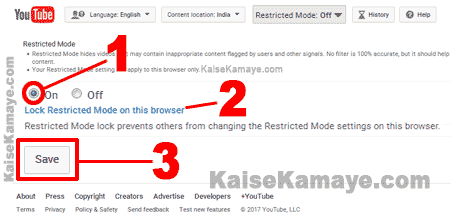 YouTube Me Adult Videos Ko Block Kaise Kare in Hindi , YouTube Me Restricted Mode Kaise On Kare