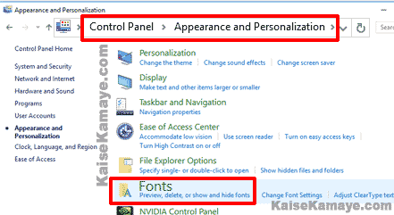 Computer Me Font Download Or Install Kaise Kare in Hindi , Computer Me Font Install Kaise Kare In Hindi, Control Panels Font settings