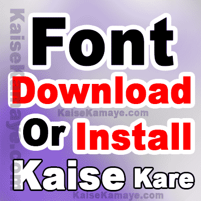 Computer Me Font Download Or Install Kaise Kare in Hindi, Computer Me Font Kaise Install Kare, Font Install Kaise Karte Hai