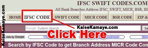 IFSC Code Kya Hai Bank Ka IFSC Code Kaise Pata Kare, IFSC Code Kya Hota Hai , Bank IFSC Code
