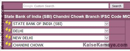 IFSC Code Kya Hai Bank Ka IFSC Code Kaise Pata Kare, Bank IFSC Code Kaise Pata Karte Hai, Find Bank IFSC Code in Hindi