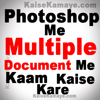 Photoshop Me Multiple Document Me Kaam Kaise Kare, Photoshop Video Tutorial, Photoshop Tutorial in Hindi, Photoshop Sikhe