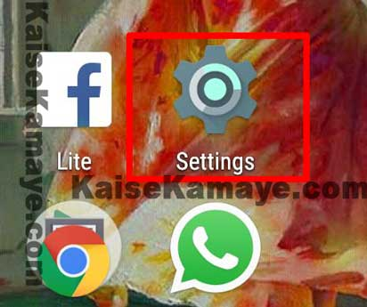 Android Mobile Se Computer Me Internet Kaise Chalaye, Android Mobile Settings, Mobile Phone Se Computer Me Internet Kaise Chalaye, Android Mobile Se Computer Me Internet Kaise Chalaye