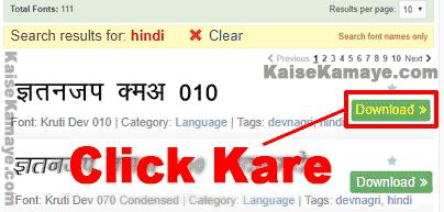 Computer Me Hindi Font Download Kar Install Kaise Kare, Hindi Font Kaise Download Kare, How To Install Hindi Font in Computer