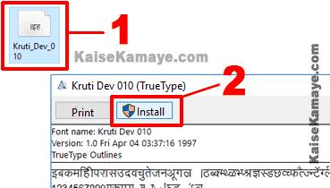 Computer Me Hindi Font Download Kar Install Kaise Kare, Hindi Font Kaise Install Karte Hai, Computer Me Hindi Font Kaise Install Kare