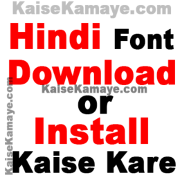 Hindi se English Banana Hindi se English Translation Kaise