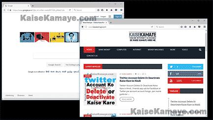 Computer me Screenshot Kaise Lete Hai , Windows Me Screenshot Kaise Lete Hai, Screenshot Lene Ke Tarike , How To Take Screenshot on PC with Windowsin Hindi