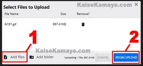 MediaFire Me File Upload Kaise Kare , MediaFire Me File Kaise Upload Karte Hai, How To Upload File On Mediafire in Hindi