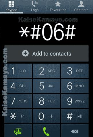USSD Code Se Mobile Ka IMEI Number Kaise Pata Kare , Mobile Phone Ka IMEI Number Kaise Pata Kare in Hindi