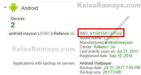 Google Account Se IMEI Number Kaise Pata Kare, Mobile Phone Ka IMEI Number Kaise Pata Kare in Hindi, Mobile Ka IMEI Number Kaise Pata Karte Hai, Mobile Ka IMEI Number Kaise Pata Karte Hai