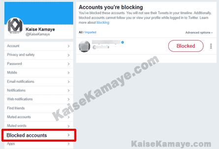 Twitter Me Kisi Ko Block Kaise Kare in Hindi, Twitter Par Kisi Bhi User Ko Kaise Block Kare, How To Block Someone on Twitter in Hindi