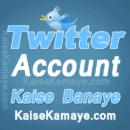 Twitter Par Account Kaise Banaye in Hindi, Twitter Par Account Kaise Create Karte Hai, Twitter Par Account Banane Ka Tarika , How To Create Twitter Account in Hindi