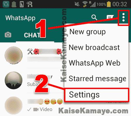 Whatsapp Par Kisi Ko Block Ya Unblock Kaise Kare in Hindi, Whatsapp Friend Ko Block Kaise Kare, Whatsapp par Kisi Ko Block Kaise Karte Hai