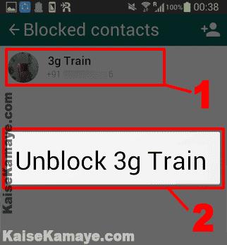 Whatsapp par Kisi Ko Unlock Kaise Karte Hai, How to Block Someone on WhatsApp in Hindi, Whatsapp par Kisi Ko Block Kaise Karte Hai
