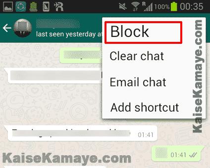 Whatsapp Par Kisi Ko Block Ya Unblock Kaise Kare in Hindi, How to Block Someone on WhatsApp in Hindi, Whatsapp Friend Ko Block Kaise Kare