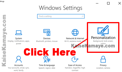 Windows 10 Me Login Screen Ka Background Kaise Change Kare, How To Change Login Screen Background om Windows 10 in Hindi