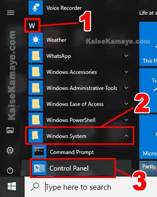 Windows 10 Me Control Panel Ko Open Kaise Kare, Windows 10 Me Control Panel Open Karne ka Tarika, Windows 10 Me Control Panel Kaise Open Kare