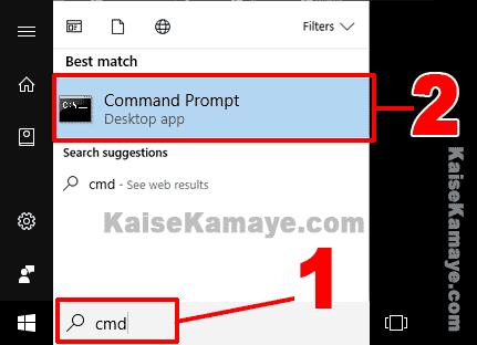 Windows 10 Me Control Panel Ko Open Kaise Kare, Windows 10 Me Control Panel Open Karne ka Tarika , How To Open Control Panel in Windows 10 in Hindi