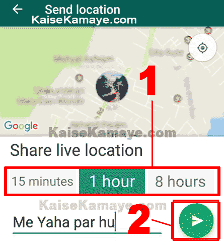 Whatsapp Par Live Location Share Kaise Kare in Hindi, Whatsapp Par Location Kaise Share Kare, Whatsapp Par Location Kaise Send Karte Hai
