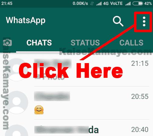 WhatsApp Chat Ka Background Wallpaper Kaise Change Kare in Hindi, Whatsapp Chat Me Background Wallpaper Kaise Lagaye, How To Change Whatsapp Chat Wallpaper in Hindi