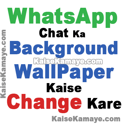 WhatsApp Chat Ka Background Wallpaper Kaise Change Kare in