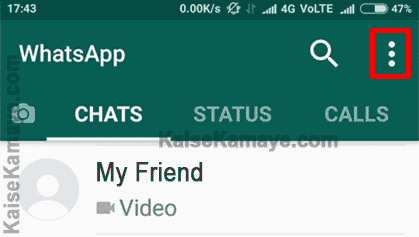 WhatsApp Me Last Seen Kaise Hide Kare in Hindi, Whatsapp Par Last Seen Kaise Chupaye, How To Hide Last Seen on Whatsapp in Hindi
