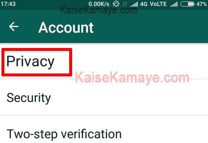 WhatsApp Me Last Seen Kaise Hide Kare in Hindi, Whatsapp Par Last Seen Kaise Chupaye