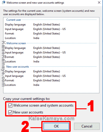 Computer Me Windows 10 Ki Language Kaise Change Kare in Hindi,How To Change Language in Windows 10 in Hindi, Windows 10 Me Language Kaise Change Kare