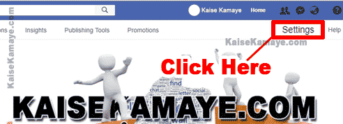 Facebook Page Me Auto Reply Message Kaise Set Kare in Hindi, Facebook Page Me Auto Reply Kaise Enable Kare, How To Set Auto Reply Message On Facebook Page in Hindi