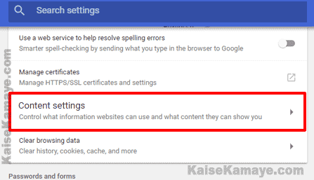Google Chrome Browser Me Popups Kaise Block Kare in Hindi, How to Block Pop Ups on Chrome in Hindi, Google Chrome Me Popups Block Kaise karte Hai