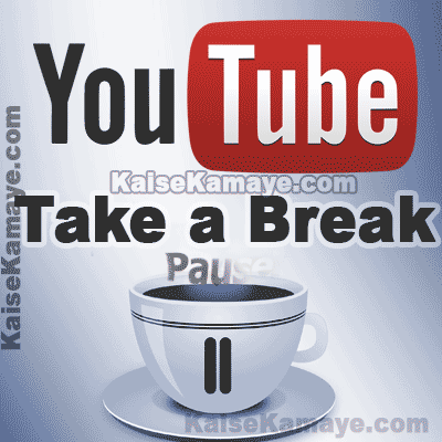 YouTube Ke Take a Break Feature Ko Kaise Use Kare in Hindi, How To Use YouTube Take a Break Feature in Hindi, YouTube Ke Take a Break Feature Ko Kaise Enable Kare
